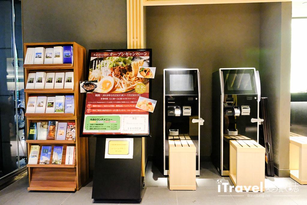 本町大阪景觀飯店 Osaka View Hotel Honmachi (7)