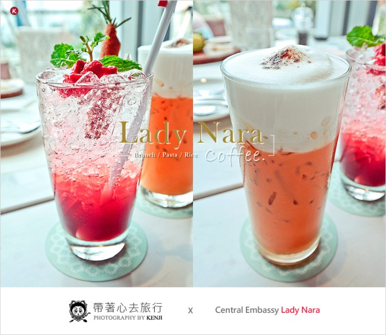 泰國曼谷下午茶 | Lady Nara Café (Central Embassy)-在貴婦百貨裡品嚐下午茶好享受啊~