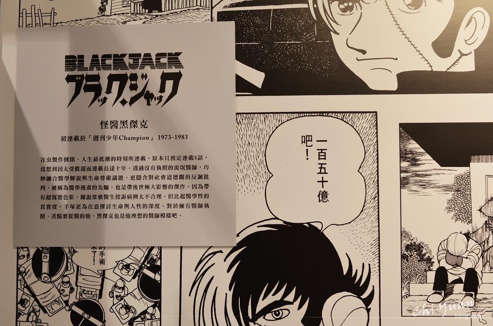 手塚治虫書店09.JPG