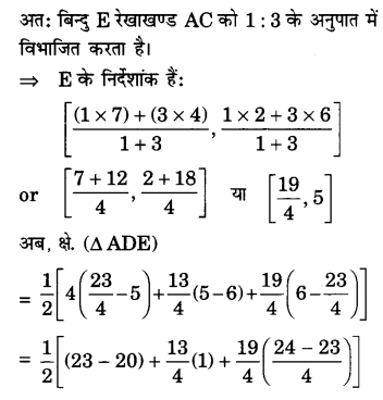 UP Board Solutions for Class 10 Maths Chapter 7 page 189 6.1