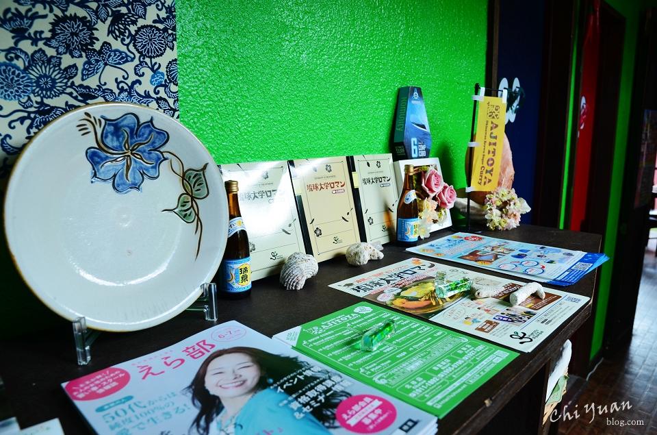 沖繩黑糖咖哩AJITOYA13.JPG