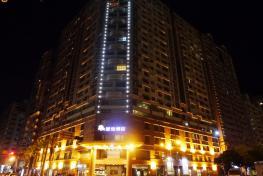 台南維悅酒店 Wei Yat Grand Hotel