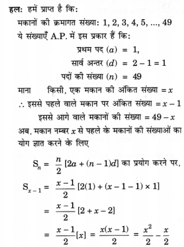 UP Board Solutions for Class 10 Maths Chapter 5 page 127 4