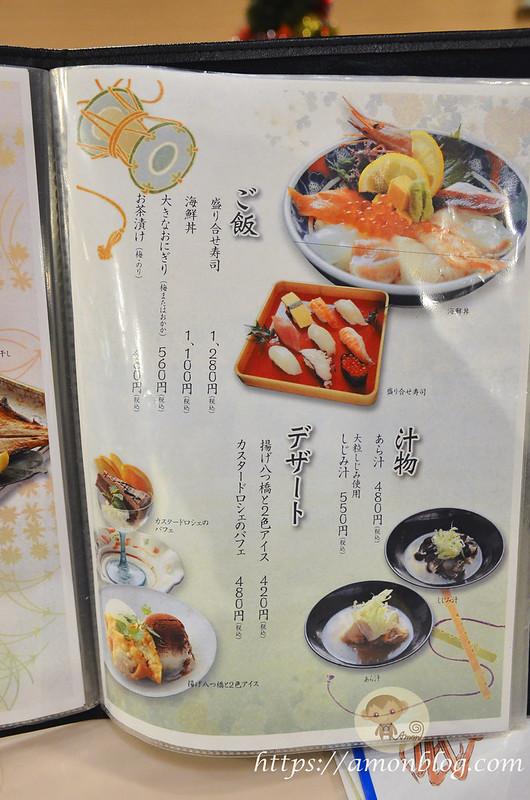 鳥取太平樂-14