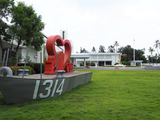 海軍故事館 (1)