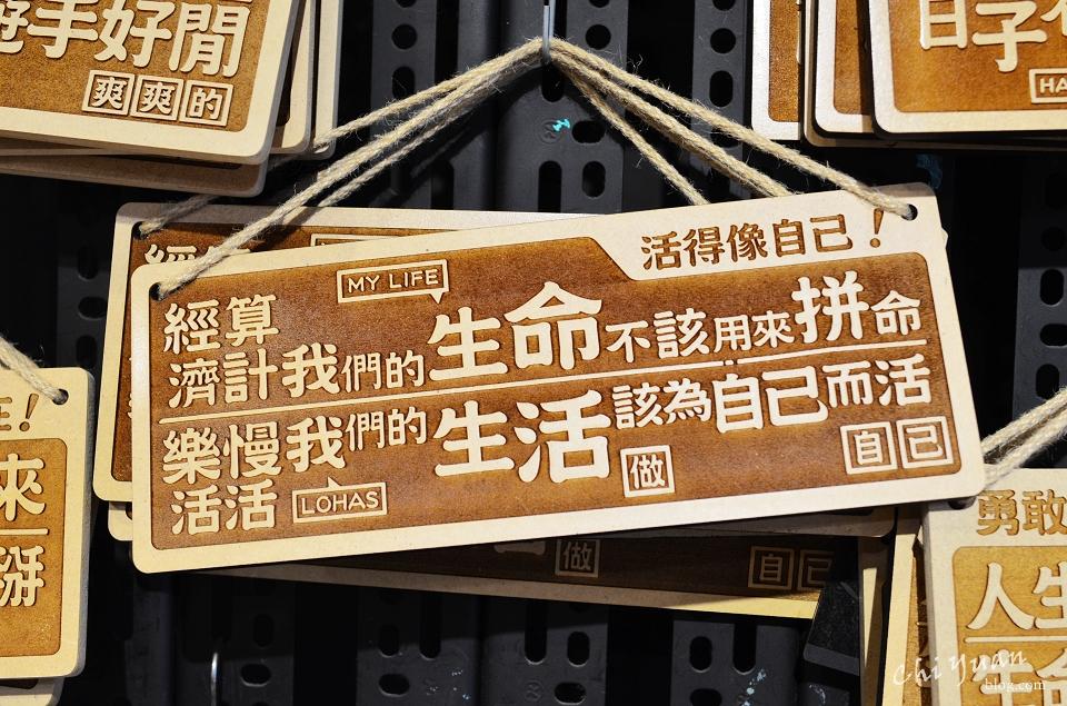 蛙咖啡永樂店09.JPG