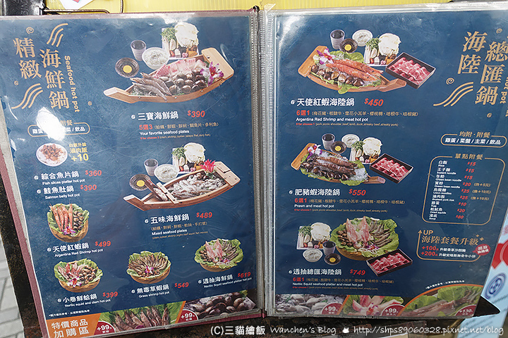 九濤石頭火鍋 菜單