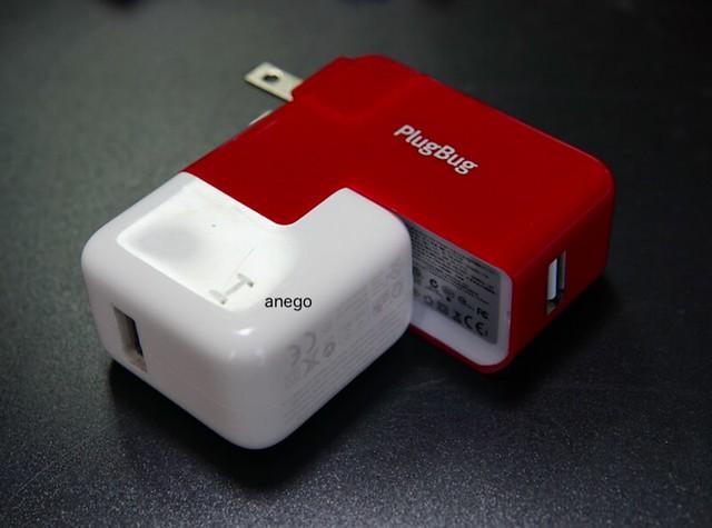 plugbugと10W