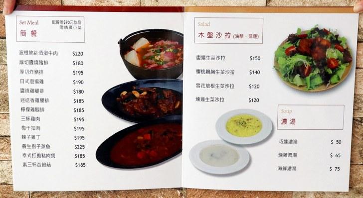 40282927555 c1061d81ba b - 熱血採訪|幸福月光平價義大利麵、小火鍋、簡餐、下午茶,還有超好吃咖哩飯
