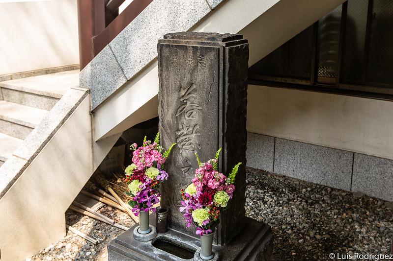 Tumba de Wakamurasaki en Yoshiwara