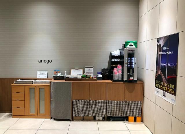 京急EX Inn コーヒースペース