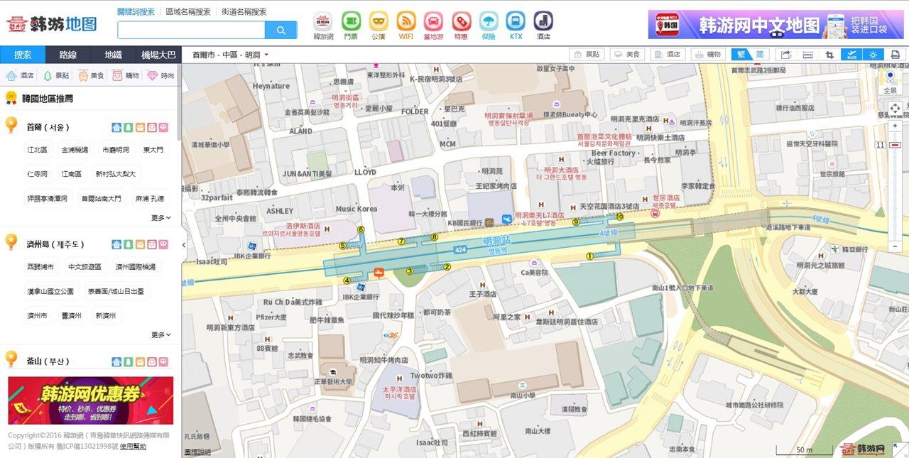 HANYOUWANG Map