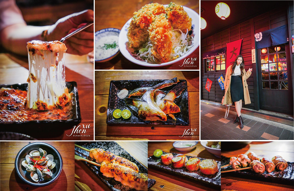 [Food] 微醺氣氛的極致美味小酌去處 大氣串燒居酒屋 八德店 @ Jhen's Style Diary|真真。風格日誌|Fashion Blog :: 痞 ...