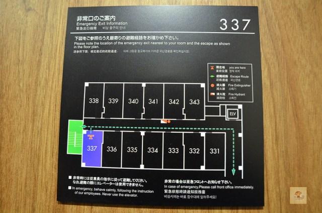 Mystays金澤城堡酒店-24