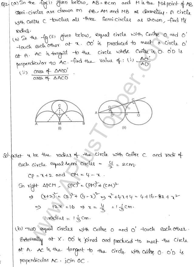 ml-aggarwal-icse-solutions-for-class-10-maths-chapter-16-circles-88