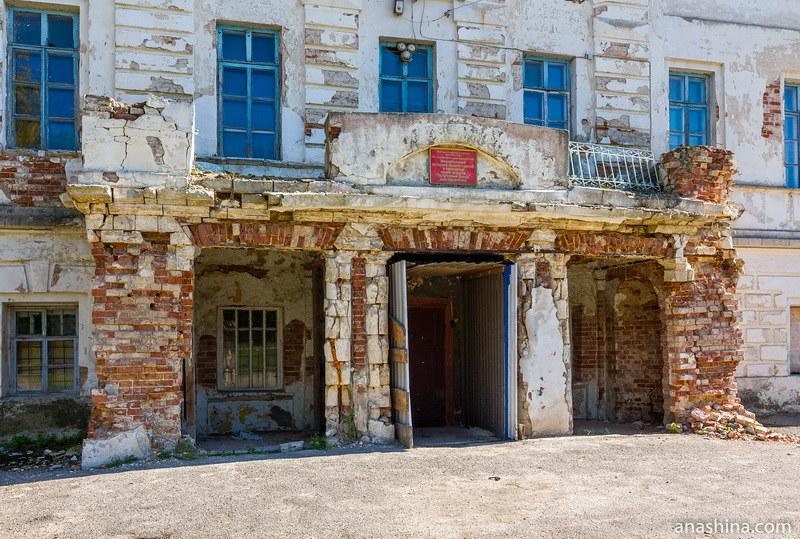 Западный фасад дома Щепочкина, Полотняный Завод