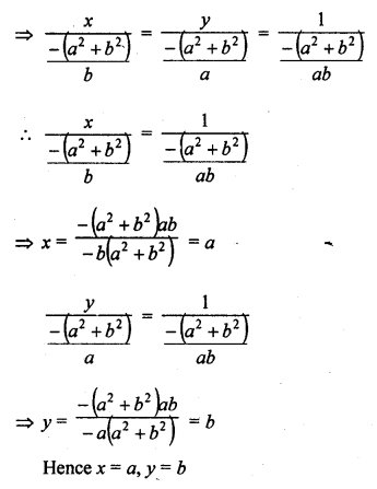 rd-sharma-class-10-solutions-chapter-3-pair-of-linear-equations-in-two-variables-ex-3-4-12.3