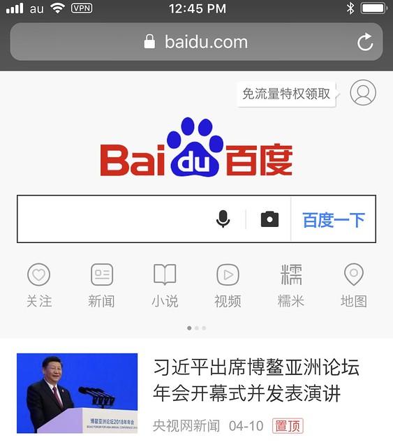 Apple Pay 上海