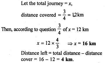 selina-concise-mathematics-class-6-icse-solutions-fractions-E-9