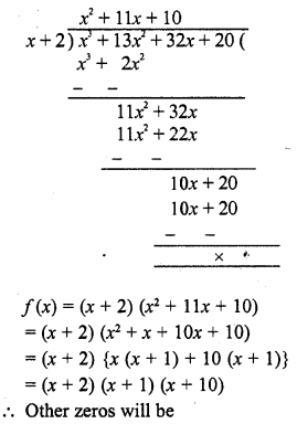 rd-sharma-class-10-solutions-chapter-2-polynomials-ex-2-3-4