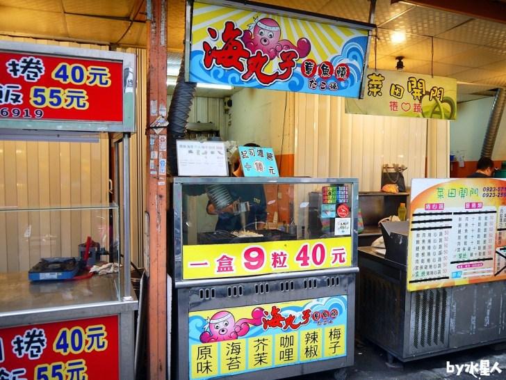 41224489922 41c7d376ec b - 逢甲夜市海丸子章魚燒,便宜佛心價9顆只要40元,還可以混搭口味(已歇業)