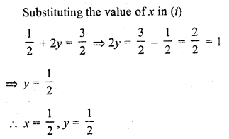 rd-sharma-class-10-solutions-chapter-3-pair-of-linear-equations-in-two-variables-ex-3-3-10.1
