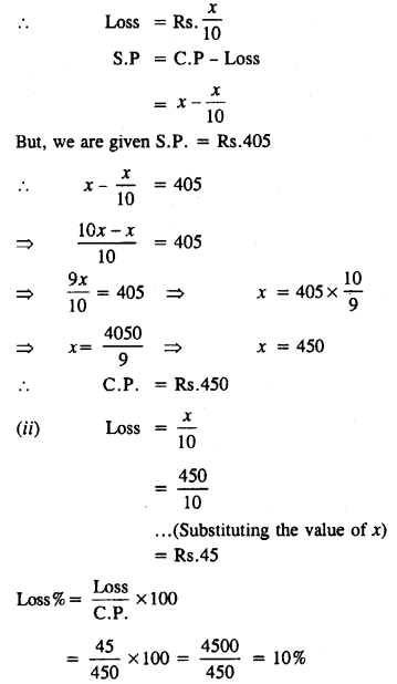 selina-concise-mathematics-class-8-icse-solutions-profit-loss-and-discount-A-14