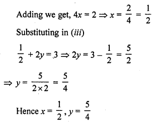 rd-sharma-class-10-solutions-chapter-3-pair-of-linear-equations-in-two-variables-ex-3-3-32.3