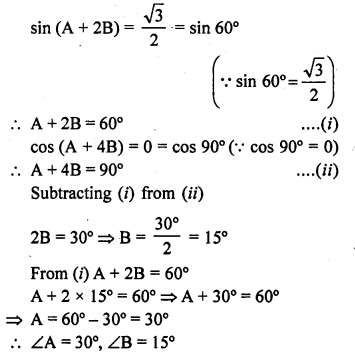 rd-sharma-class-10-solutions-chapter-10-trigonometric-ratios-ex-10-2-s33