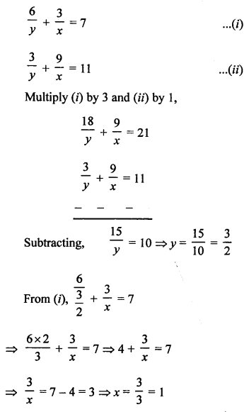 rs-aggarwal-class-10-solutions-chapter-3-linear-equations-in-two-variables-test-yourself-12.1