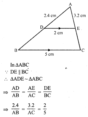 rd-sharma-class-10-solutions-chapter-7-triangles-ex-7-2-4