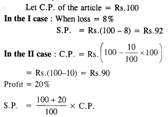selina-concise-mathematics-class-8-icse-solutions-profit-loss-and-discount-C-11