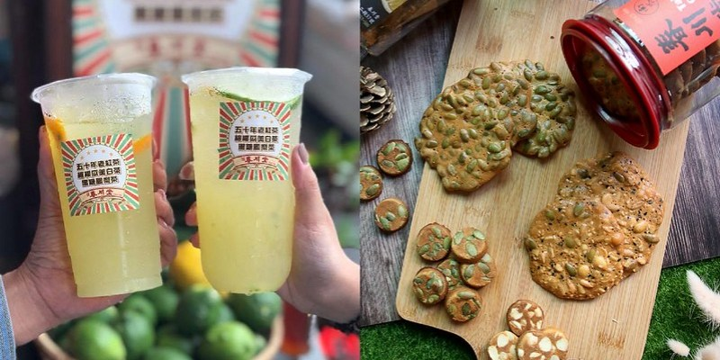 台南美食『春川煎餅』炎炎夏日必備沁涼飲品—檸檬瓜美白茶新上市,再嚐一口手工煎餅涮嘴好風味。|台南飲品|伴手禮|國華街|