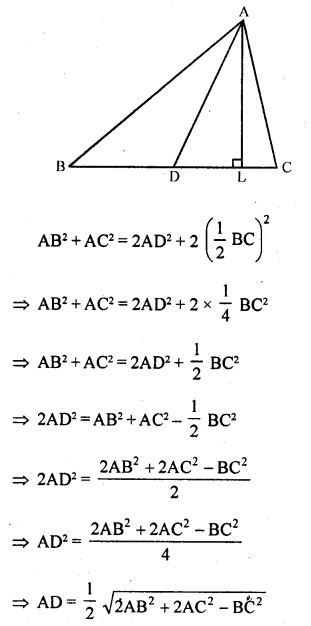 rd-sharma-class-10-solutions-chapter-7-triangles-ex-7-7-22