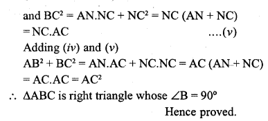 rd-sharma-class-10-solutions-chapter-7-triangles-revision-exercise-37.2
