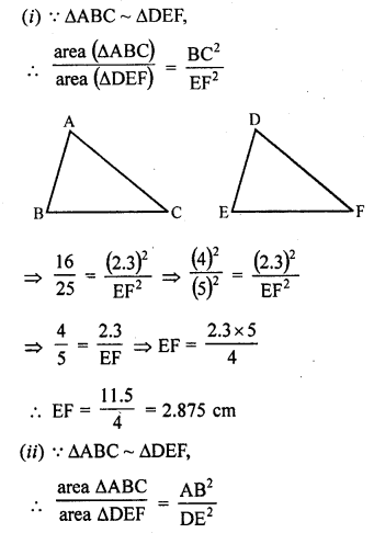 rd-sharma-class-10-solutions-chapter-7-triangles-ex-7-6-1