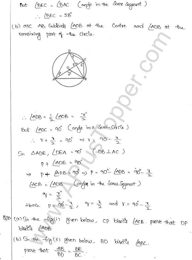 ml-aggarwal-icse-solutions-for-class-10-maths-chapter-16-circles-62