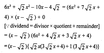 rd-sharma-class-10-solutions-chapter-2-polynomials-ex-2-3-13.1