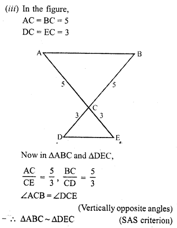 rd-sharma-class-10-solutions-chapter-7-triangles-revision-exercise-7.5