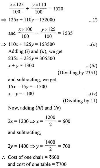 rs-aggarwal-class-10-solutions-chapter-3-linear-equations-in-two-variables-ex-3e-30