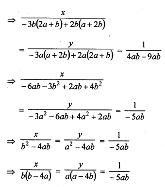 rd-sharma-class-10-solutions-chapter-3-pair-of-linear-equations-in-two-variables-ex-3-4-15.1