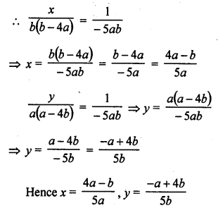 rd-sharma-class-10-solutions-chapter-3-pair-of-linear-equations-in-two-variables-ex-3-4-15.2