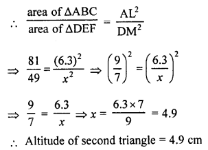 rs-aggarwal-class-10-solutions-chapter-4-triangles-ex-4c-7