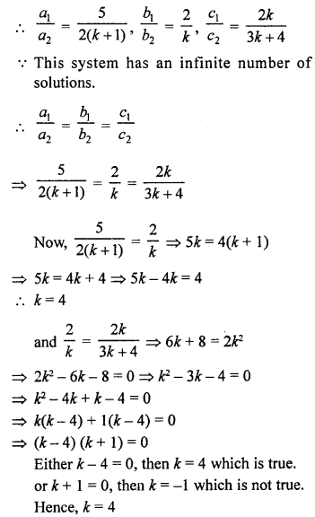 rs-aggarwal-class-10-solutions-chapter-3-linear-equations-in-two-variables-ex-3d-18.1