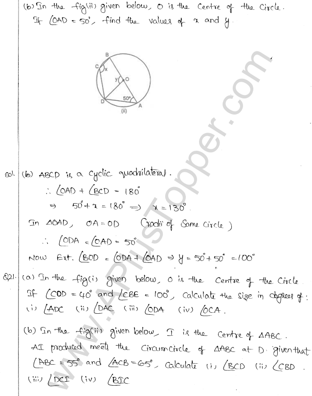 ml-aggarwal-icse-solutions-for-class-10-maths-chapter-16-circles-48