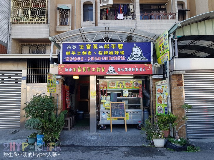 27416988068 d0f2be3443 c - 松竹火車站美食有哪些!8間松竹火車站周邊餐廳懶人包