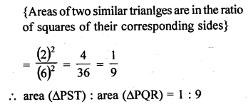 rd-sharma-class-10-solutions-chapter-7-triangles-vsaqs-18.2