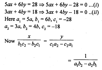 rd-sharma-class-10-solutions-chapter-3-pair-of-linear-equations-in-two-variables-ex-3-4-16