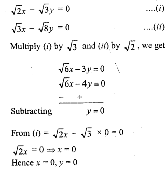 rd-sharma-class-10-solutions-chapter-3-pair-of-linear-equations-in-two-variables-ex-3-3-11