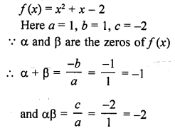 RD Sharma Mathematics Class 10 Pdf Download Free Chapter 2 Polynomials